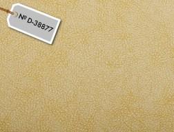Дамаски Ани текстил