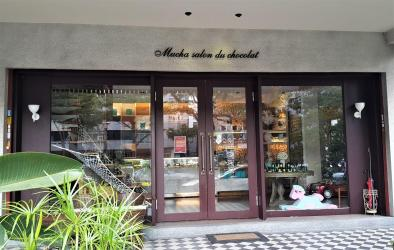 Mucha Salon du Chocolat front