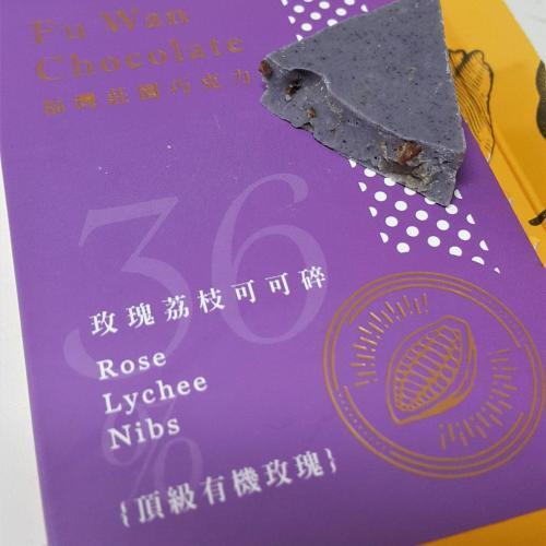 *Fu Wan Rose Lychee Nibs 36%