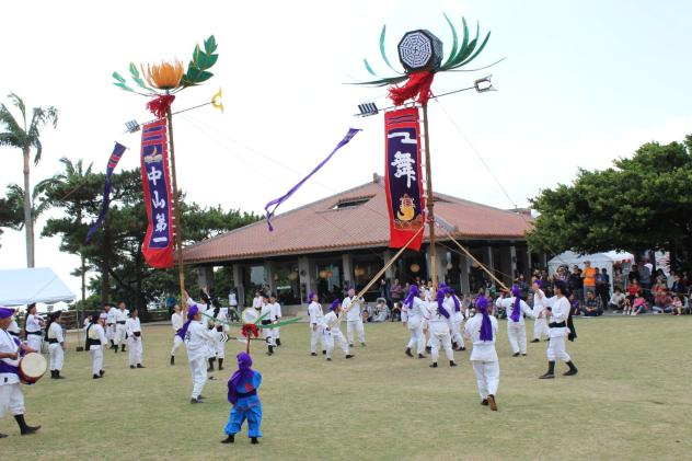 A New Year's celebration on the grounds of Shuri Castle.