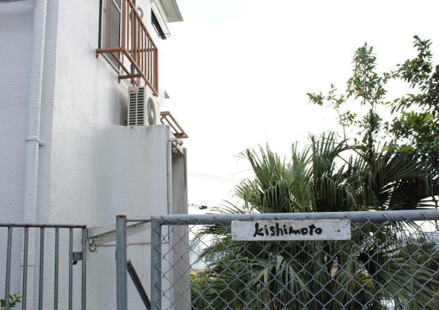 house overlooking the ocean in Okinawa, Japan