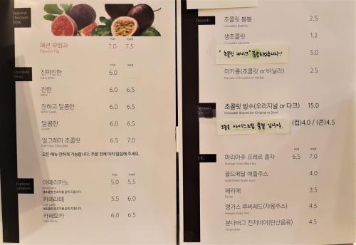 korean cafe menu 17 dossi hongdae seoul
