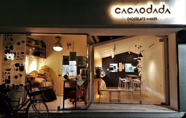 cacao dada seoul hongdae storefront