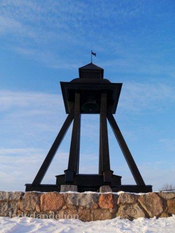 The Gunilla Bell