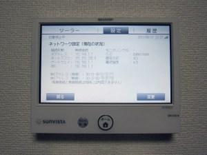 JH-RWL3ネットワーク設定