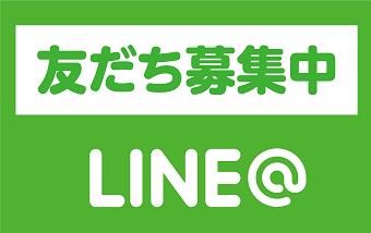 WordPressの読者登録機能を気軽に出来る『LINE@』で代用しよう!