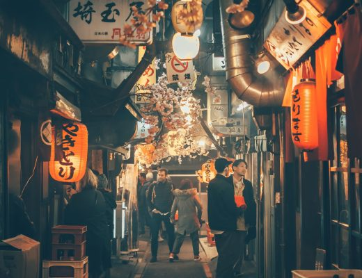 Top 20 Places to Visit in Tokyo in 2020