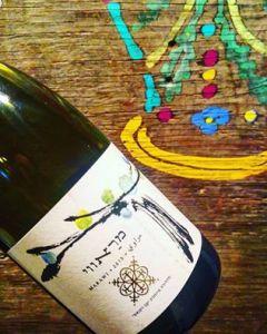 israel-recanati-winery-marawi-pic