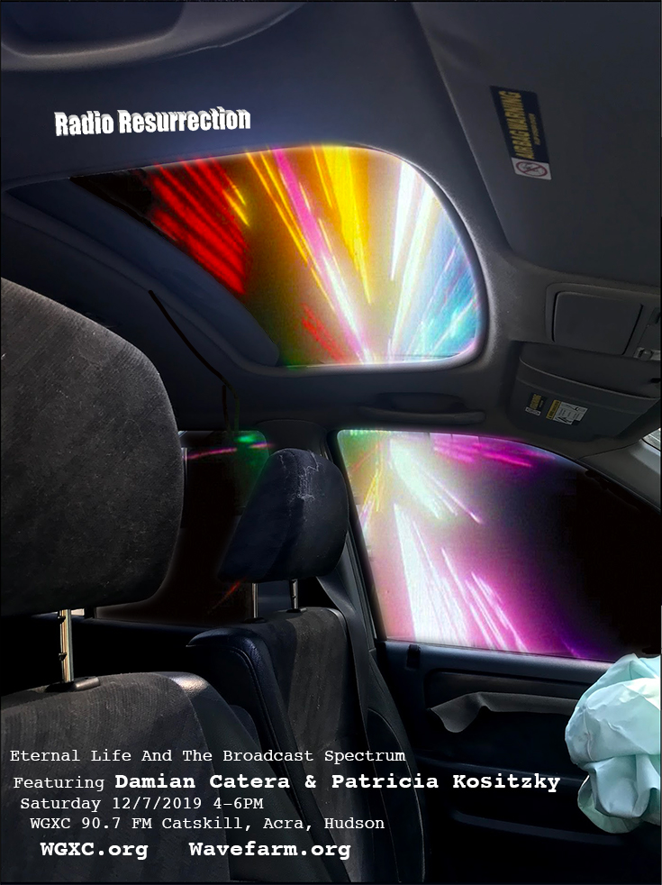 promotional image showing car interior