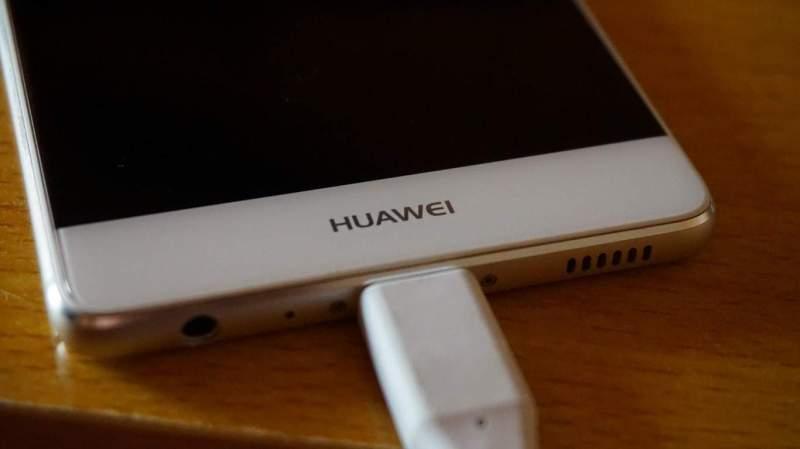 Ce anume vrei să aflii despre Huawei P9?
