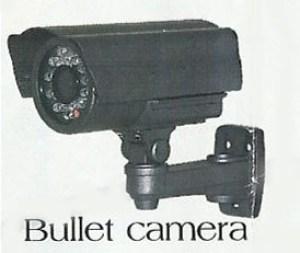 4-bullet-camera