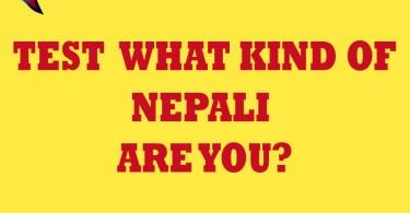 Nepal Quizz- Damnpilot.com