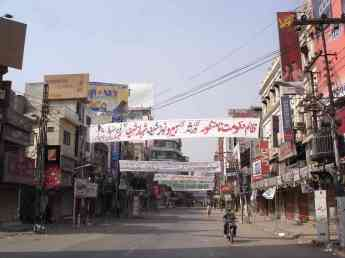 The deserted streets of Lahore during the protest