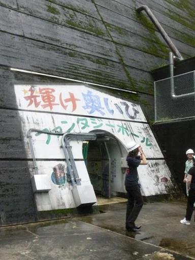 森と湖に親しむ旬間2009~横山ダム~