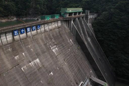 0559-五十里ダム/いかりだむ
