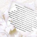 Пожелания за сватба: Какво да напишем на картичката за младоженците?