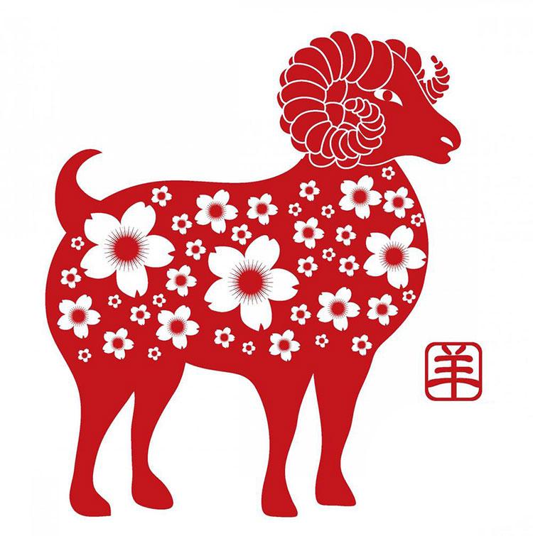 Китайски любовен хороскоп: Овца 2