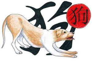 Куче - Китайски любовен хороскоп