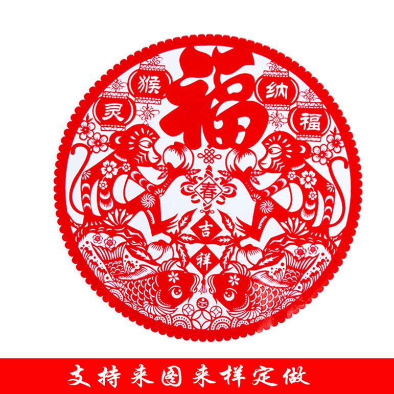 Маймуна - Китайски любовен хороскоп 3