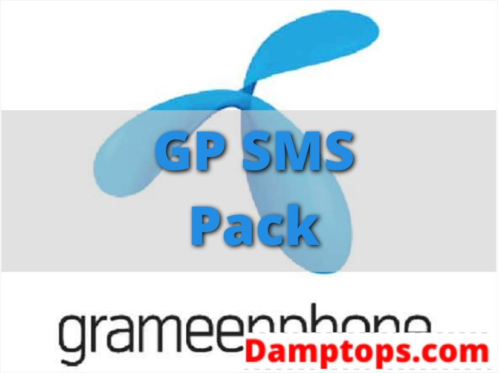 gp sms pack monthly, gp sms pack 30 days, gp unlimited sms pack, gp 200 sms code
