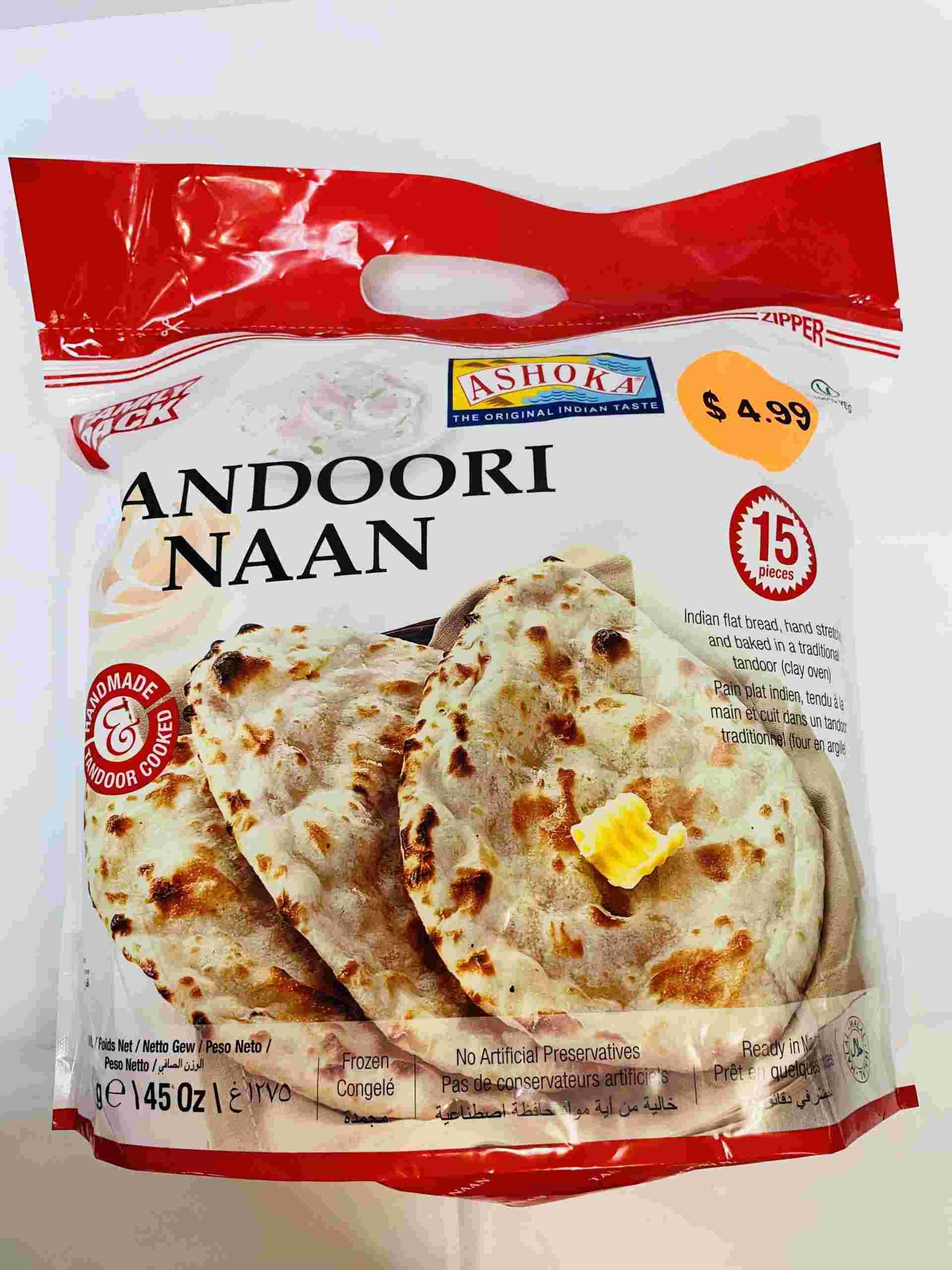 Ashoka Tandoori Naan 15 Pieces