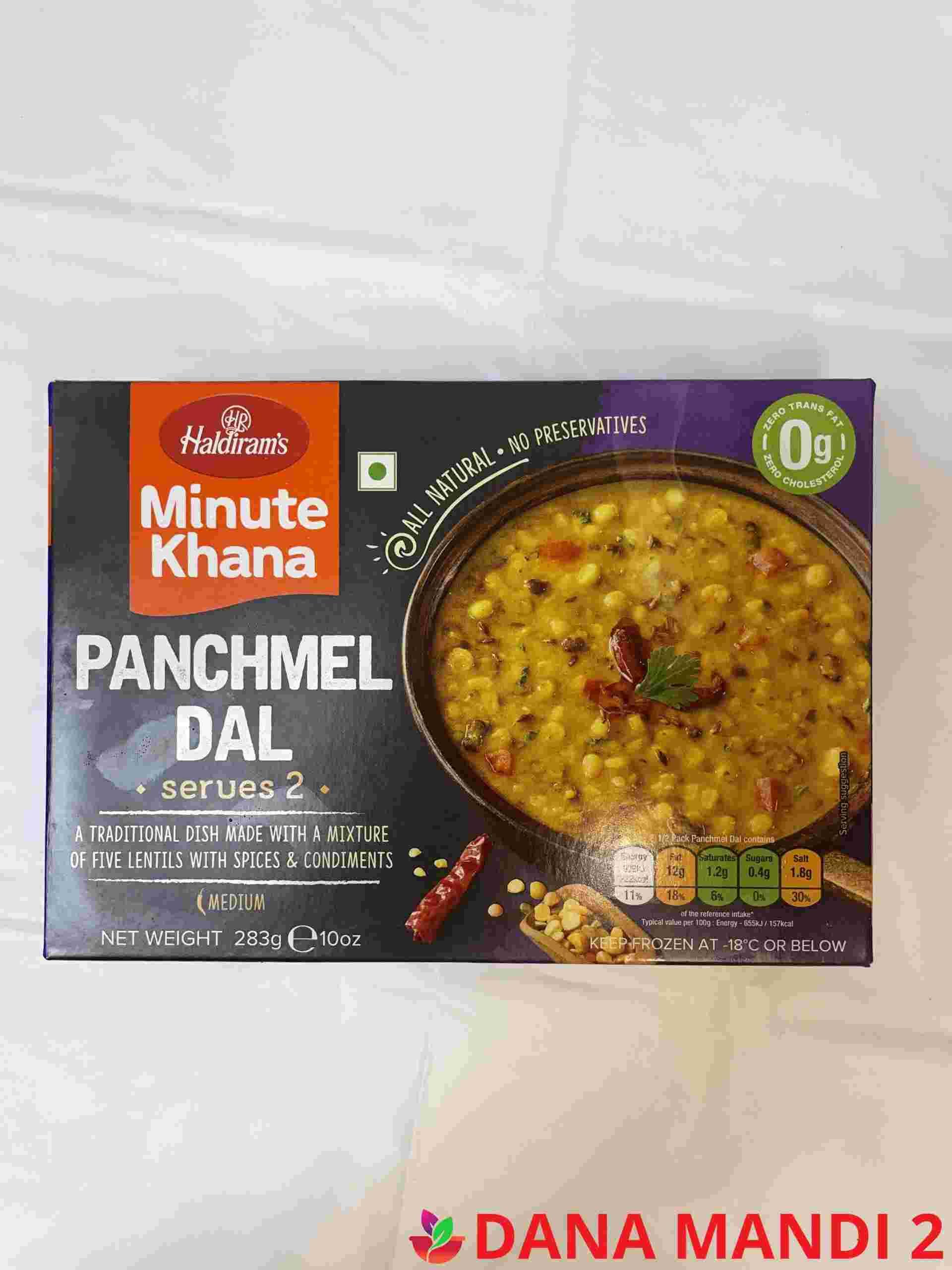 Haldiram's Panchmel Dal