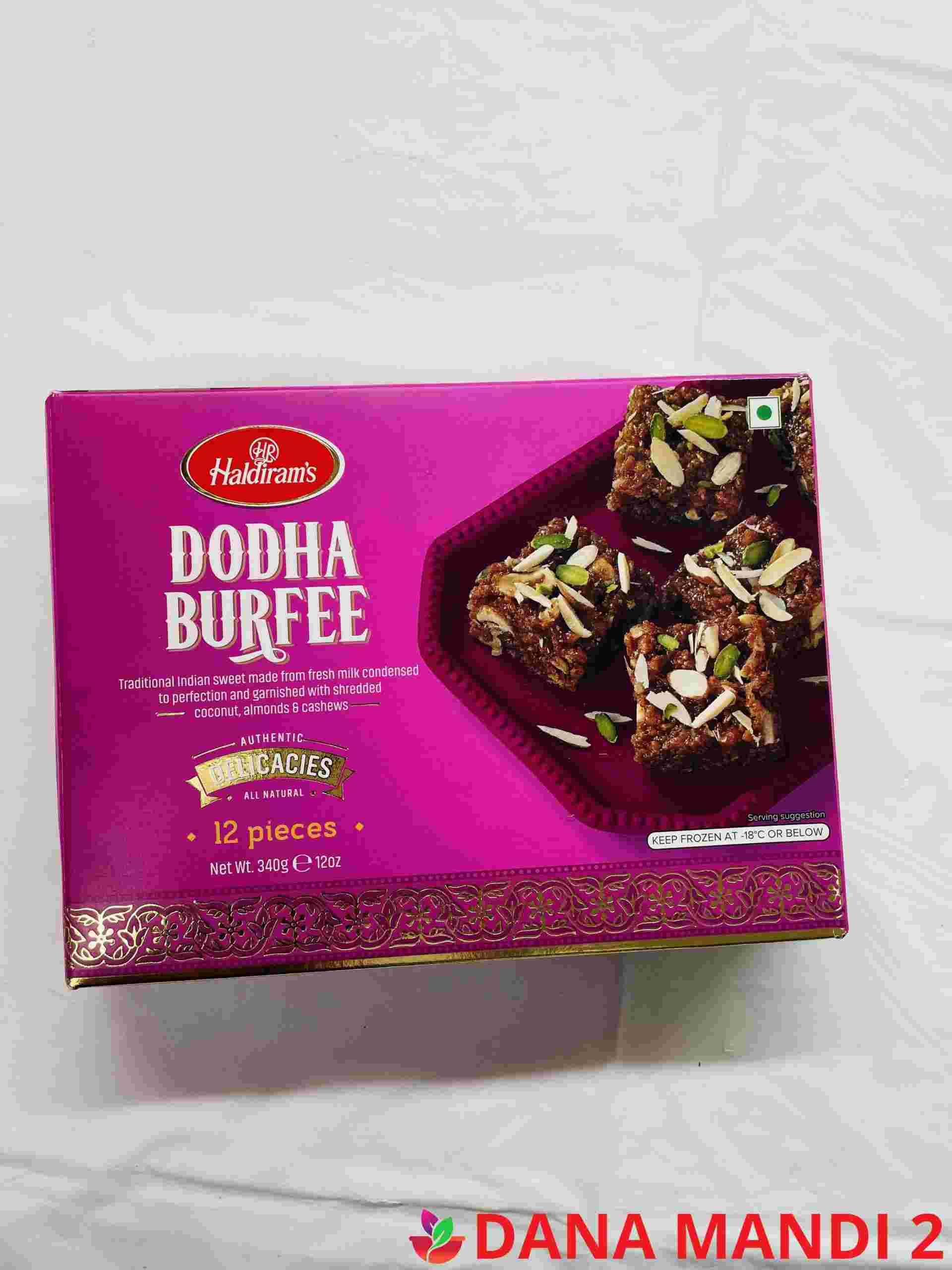 Haldiram's  Dodha Burfee 12 Pieces