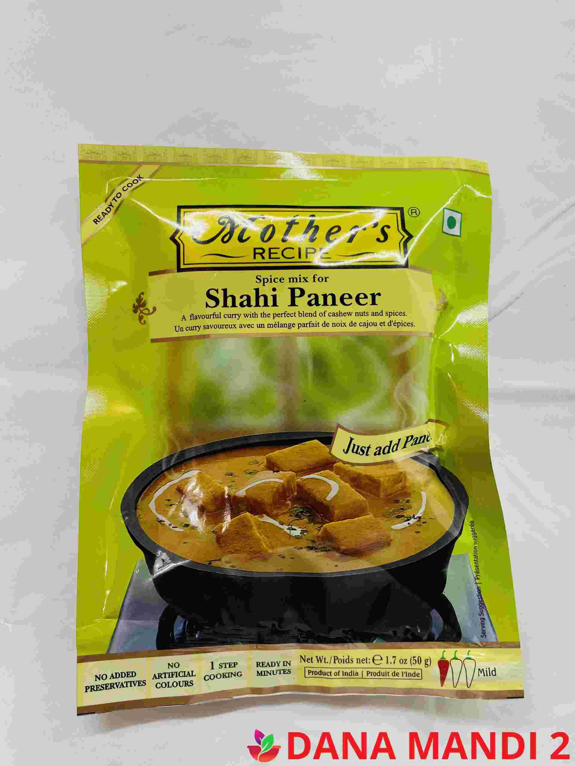 Mother's Spice Mix For Shahi Paneer