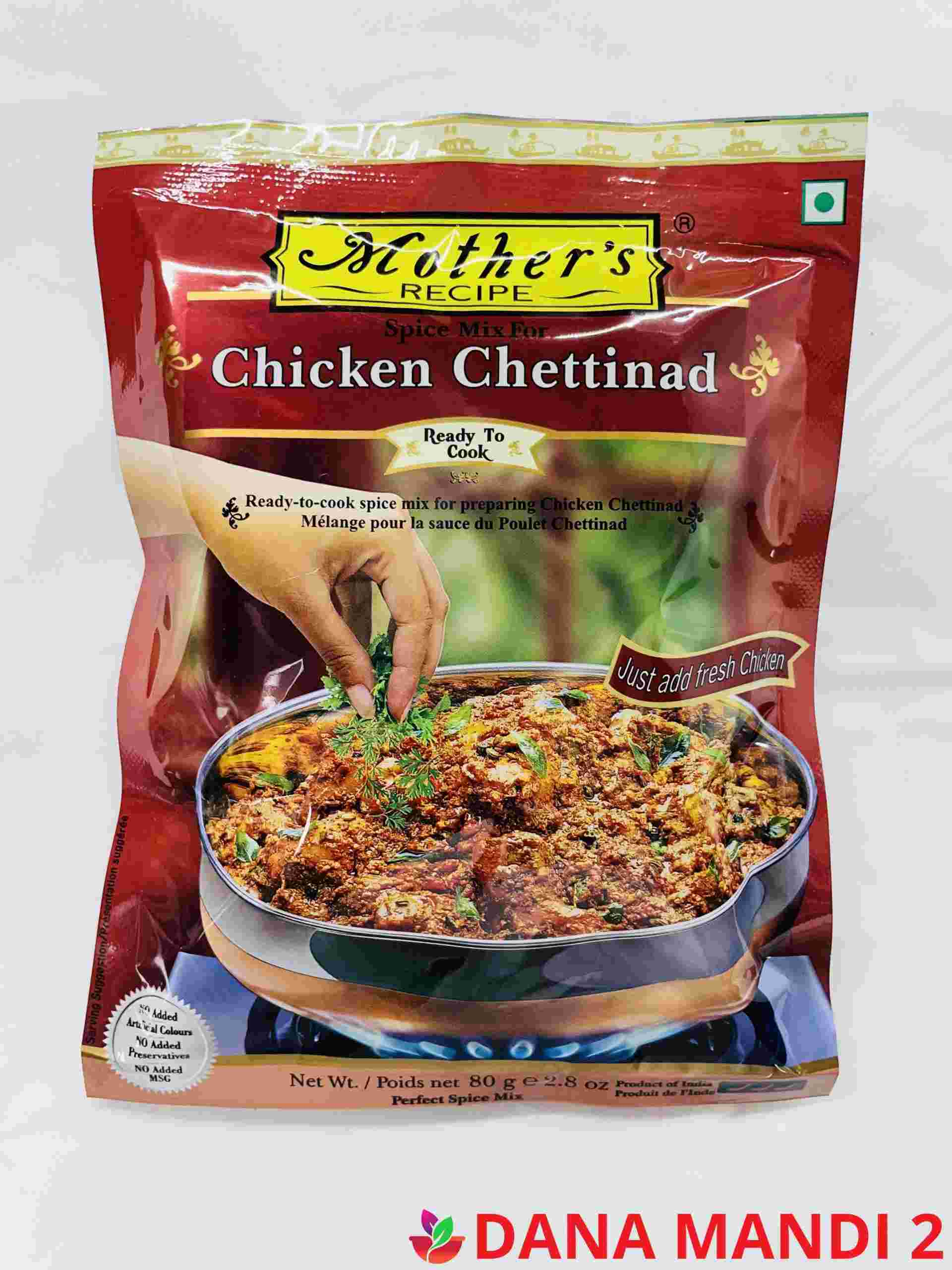 Mother's Spice Mix Chicken Chettinad