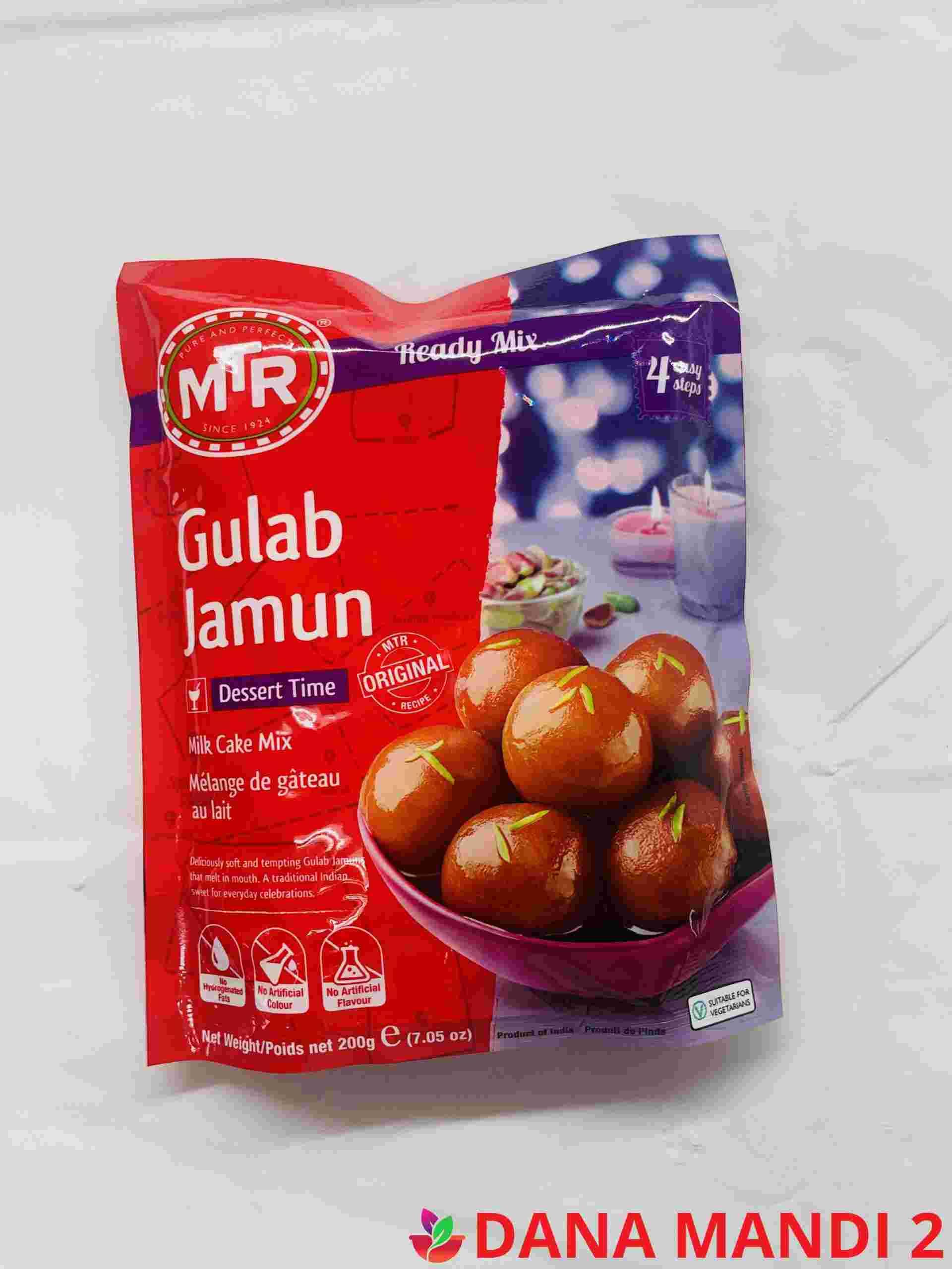 MTR Gulab Jamun Ready Mix