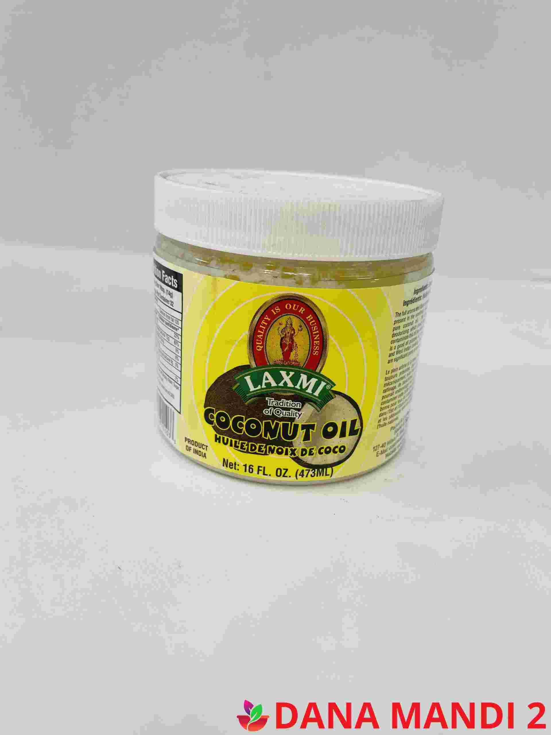 Laxmi Ghee Coconut Oil