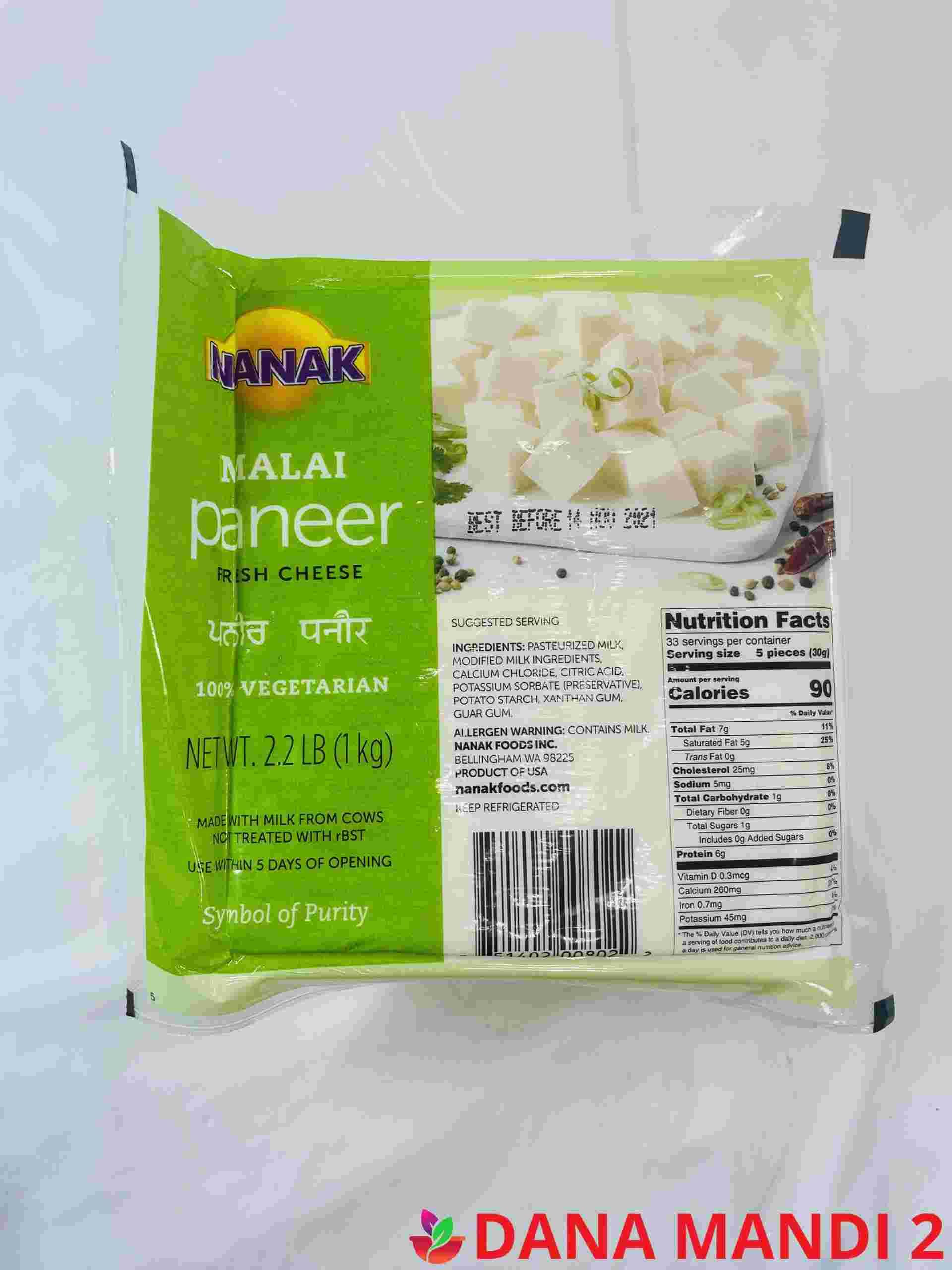 Nanak Mali Paneer (Big Size )