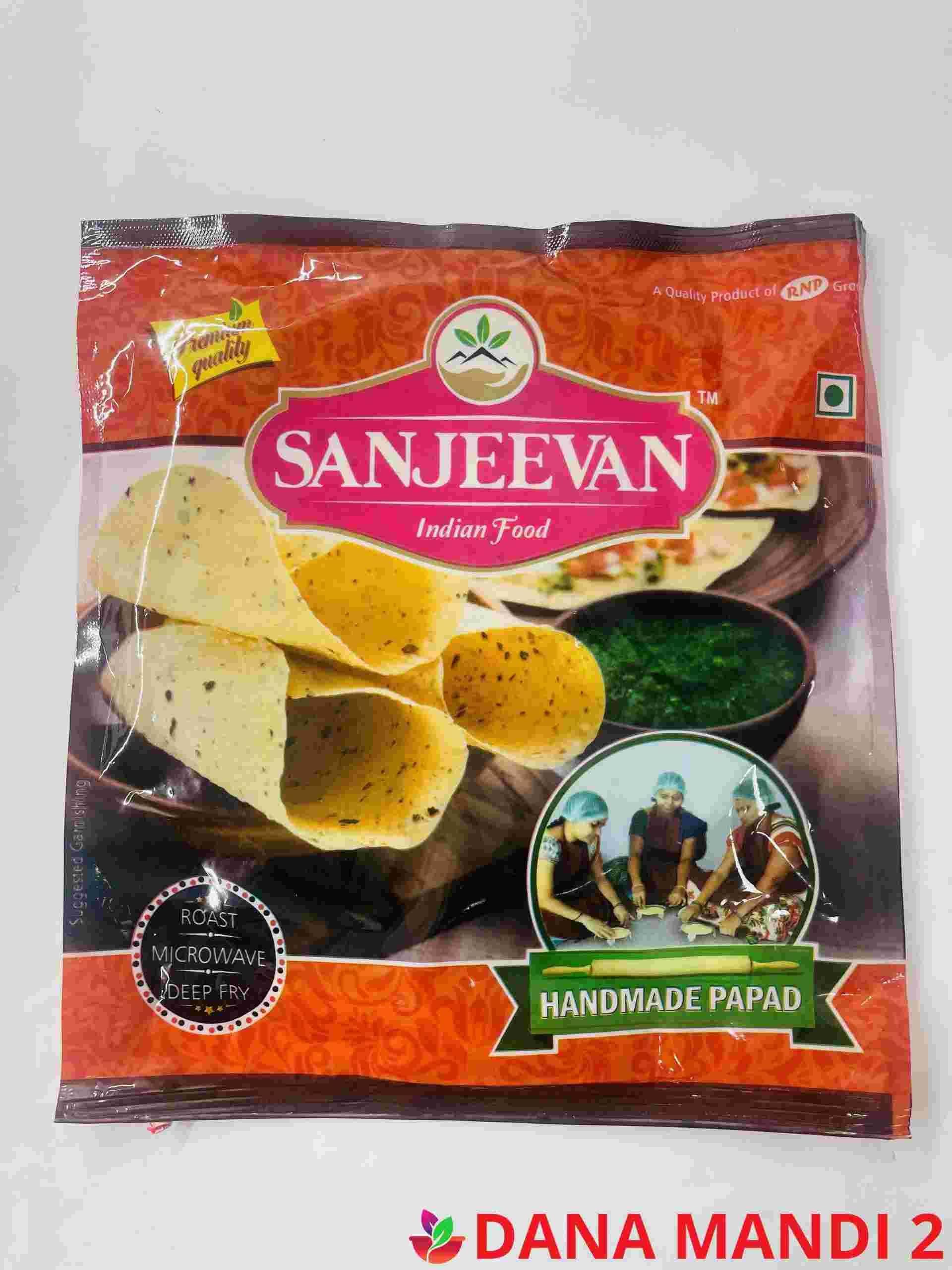 SANJEEVAN Punjabi Masala Papad