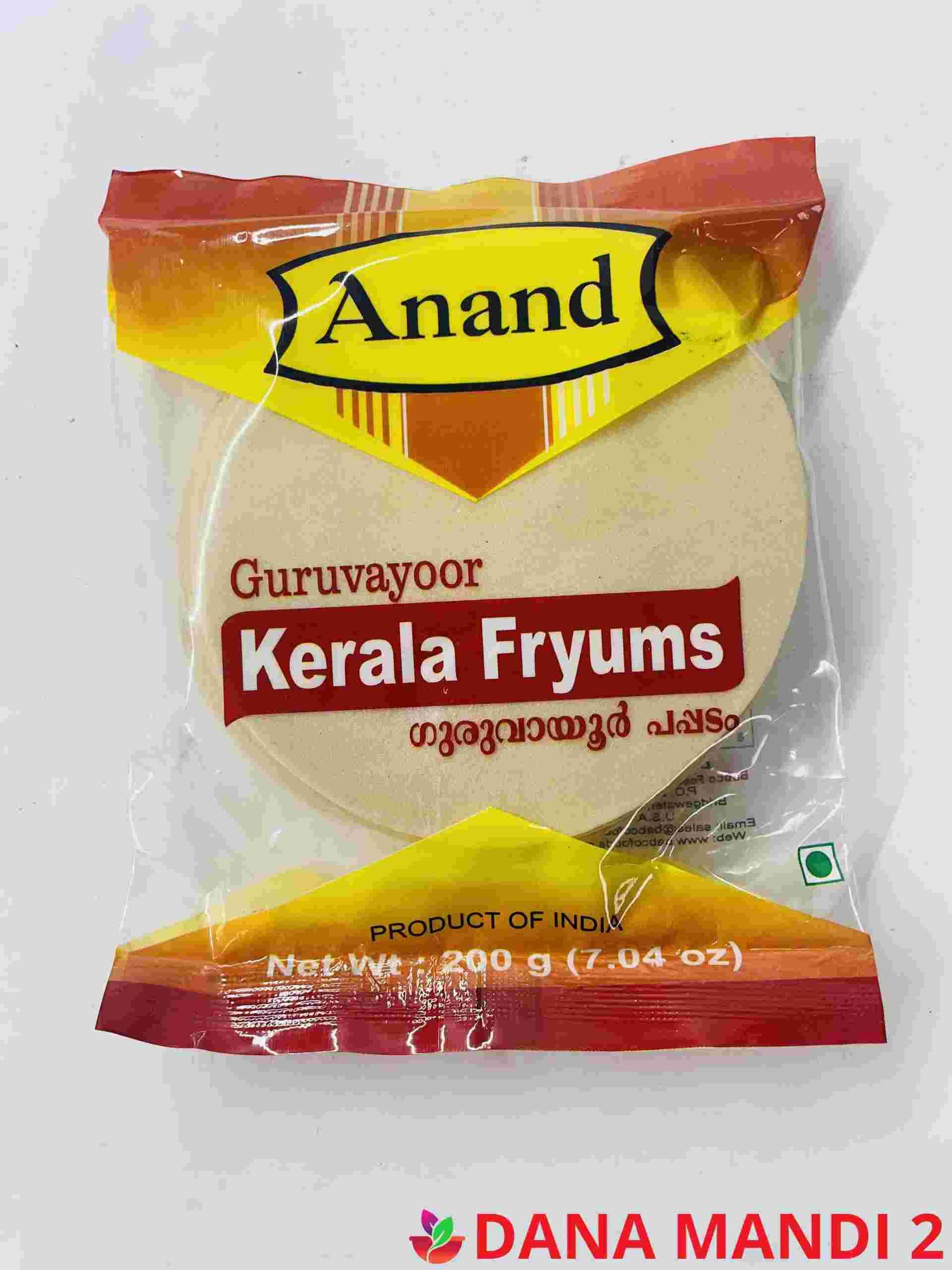 ANAND Guruvayoor Kerala Padad