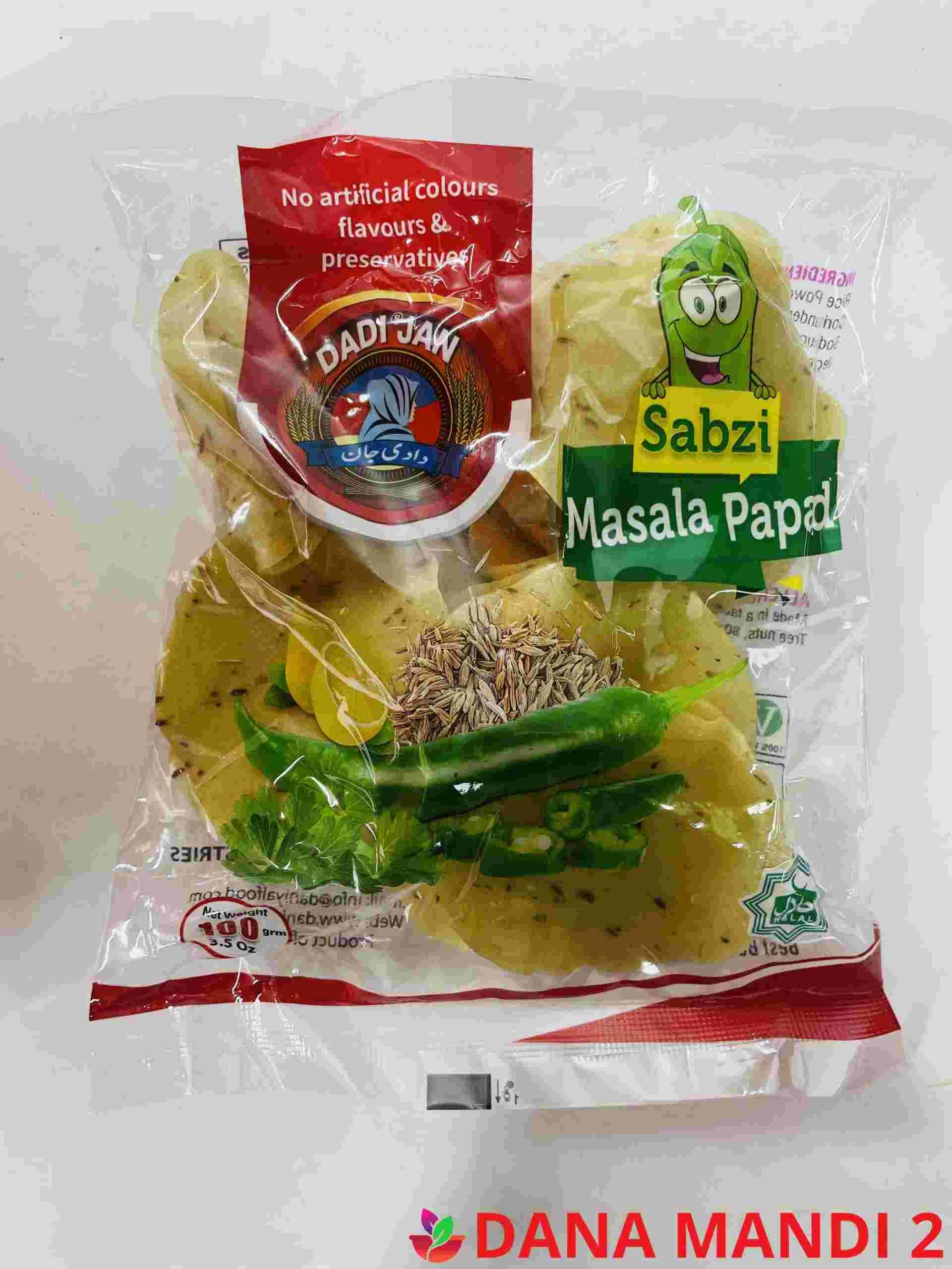 ANANP Vegetable Papad