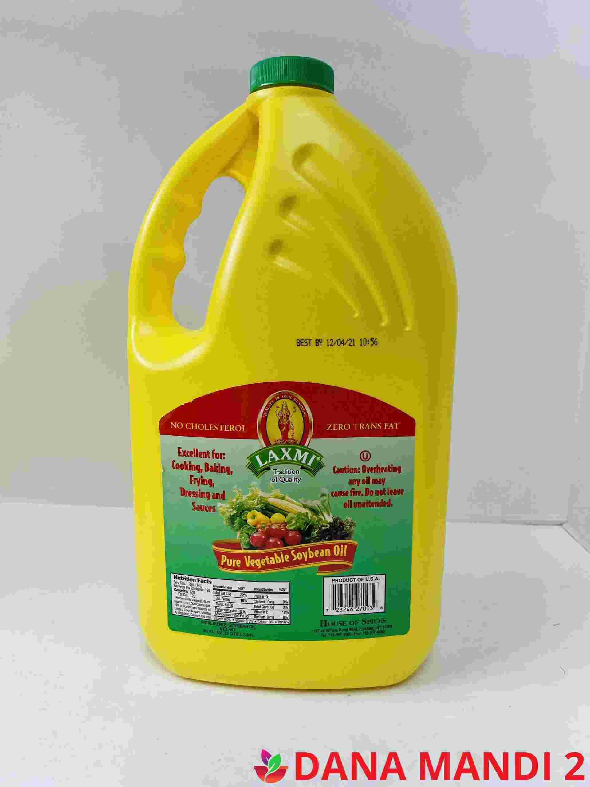 Laxmi Vegtable Oil