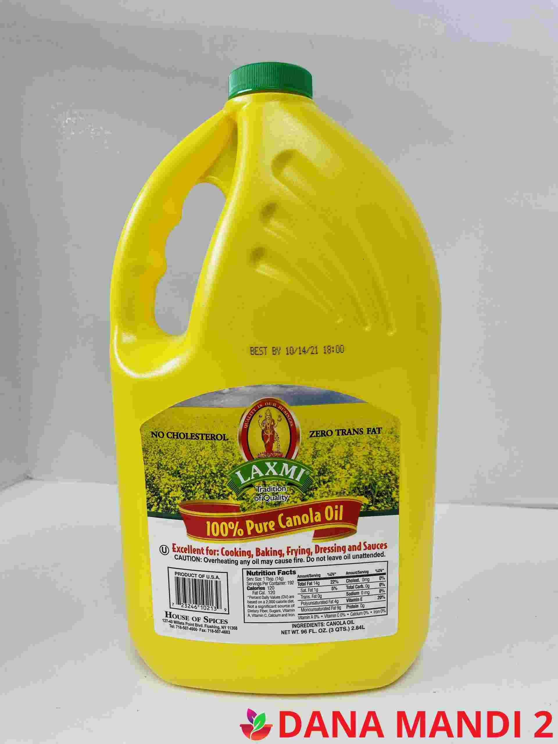 Laxmi Canola Oil