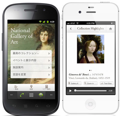 Your art app on Samsung and iPhone devices