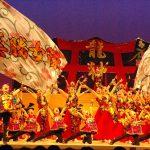 ふくこいアジア祭りで3連覇(よさこい)