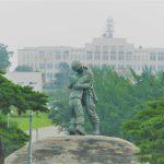 韓国 戦争記念館