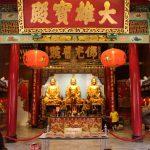 Thai Chinatown to Grand Palace