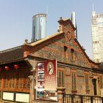 Shanghai_Lujiazui 陸家嘴
