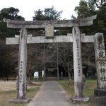 筑紫神社、五郎山古墳、前畑遺跡