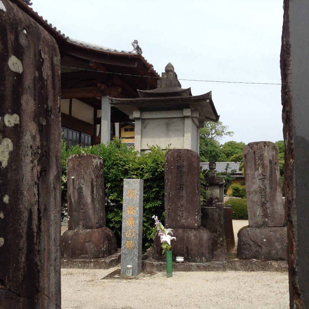島義勇の墓は来迎寺