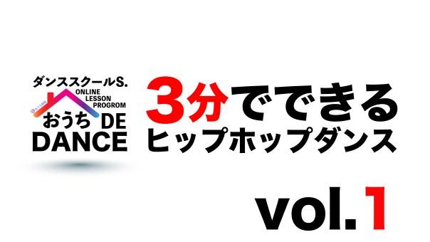 Youtube、S.チャンネル始動!!