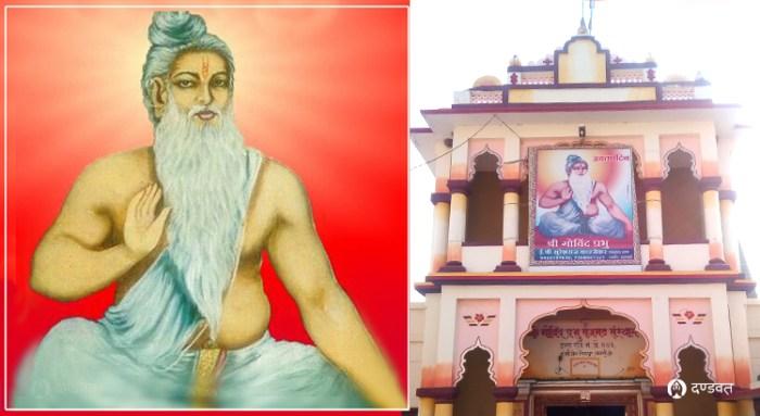 Why Shree Ridhapur is known as the Kashi of Mahanubhav or Parmeshwarpur #DandvatPranam