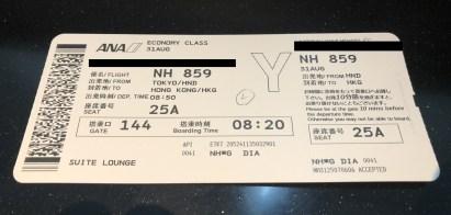 NH859 搭乗券