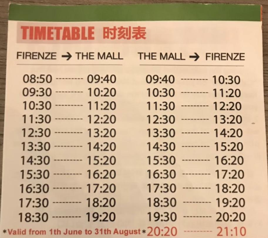 FIRENZI SERVIZI社の時刻表