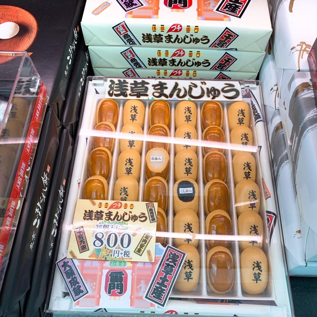 浅草饅頭 36個 800円(税抜)