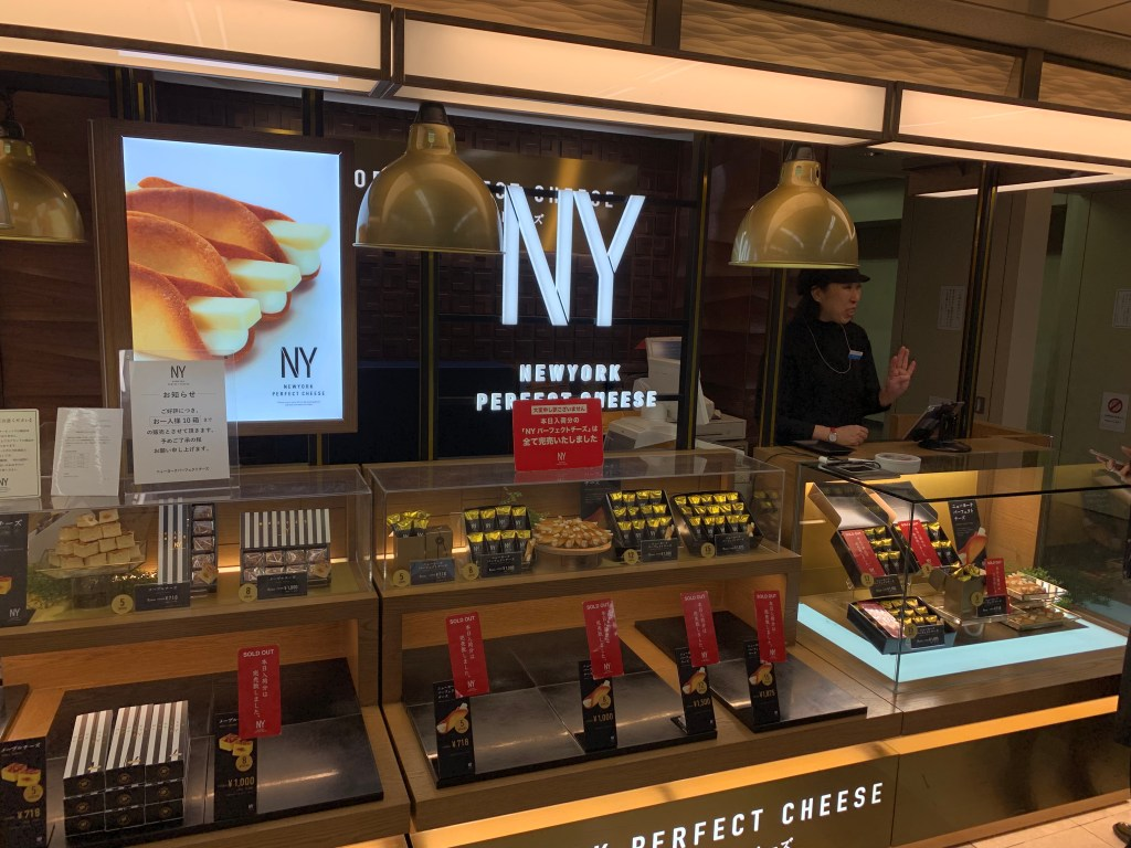 NYパーフェクトチーズ 羽田空港店